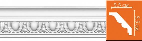 Карниз с орнаментом под покраску Decomaster 95613F