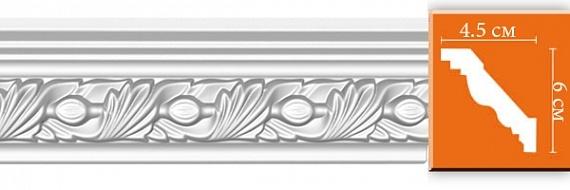 Карниз с орнаментом под покраску Decomaster 95861F