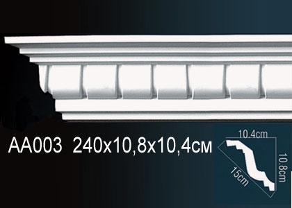 Карниз с орнаментом  Perfect AA003 клей в подарок