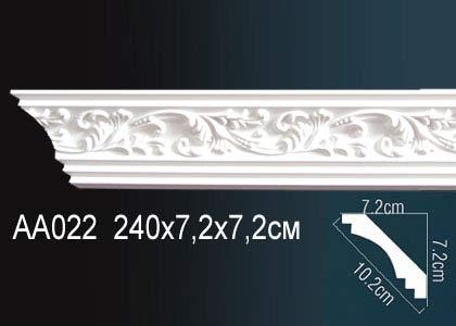 Карниз с орнаментом  Perfect AA022 клей в подарок