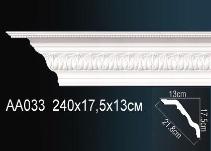 Карниз с орнаментом  Perfect AA033 клей в подарок