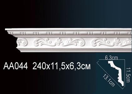 Карниз с орнаментом  Perfect AA044 клей в подарок