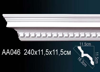 Карниз потолочный под покраску Perfect AA046 клей в подарок