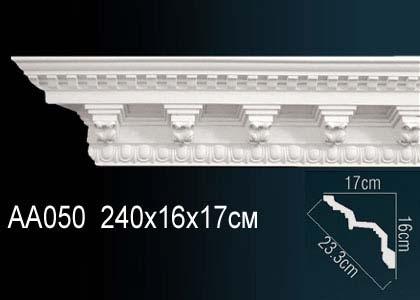 Карниз с орнаментом  Perfect AA050