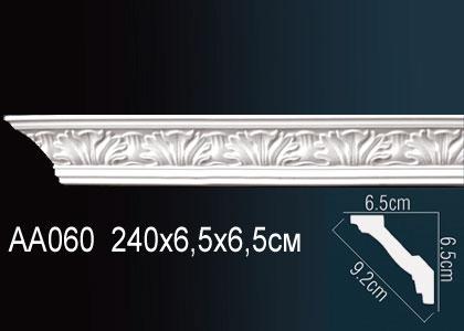 Карниз с орнаментом Perfect AA060F клей в подарок