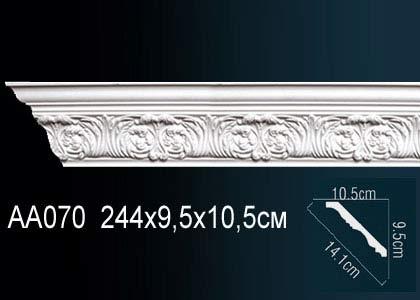 Карниз с орнаментом Perfect AA070