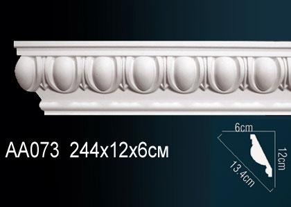 Карниз с орнаментом Perfect AA073