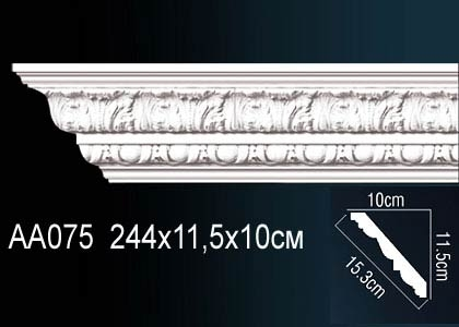 Карниз с орнаментом  Perfect AA075