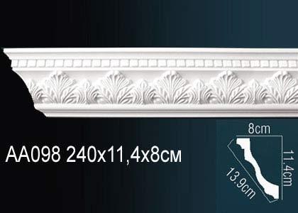 Карниз с орнаментом Perfect AA098F клей в подарок