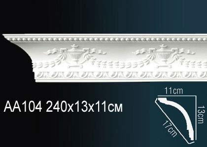 Карниз с орнаментом Perfect AA104