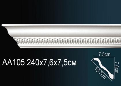 Карниз с орнаментом Perfect AA105F