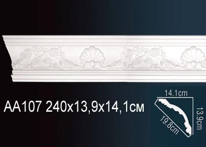 Карниз с орнаментом Perfect AA107