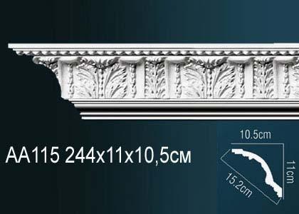 Карниз с орнаментом Perfect AA115