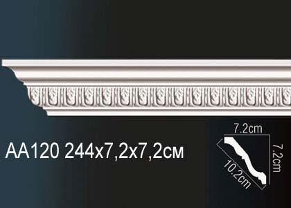 Карниз с орнаментом  Perfect AA120