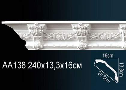 Карниз с орнаментом Perfect AA138