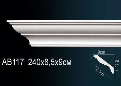 Карниз потолочный под подсветку Perfect AB117 клей в подарок