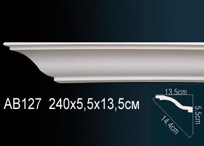 Карниз гладкий под покраску Perfect AB127 клей в подарок