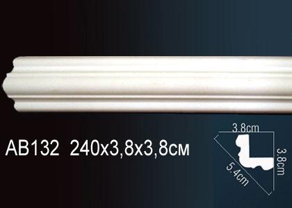 Карниз гладкий под покраску Perfect AB132F