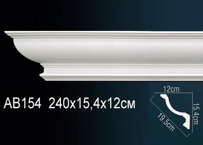 Карниз потолочный под подсветку Perfect AB154 клей в подарок