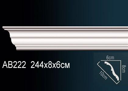 Карниз гладкий под покраску Perfect AB222 клей в подарок