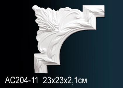 Угловой элемент Perfect AC204-11