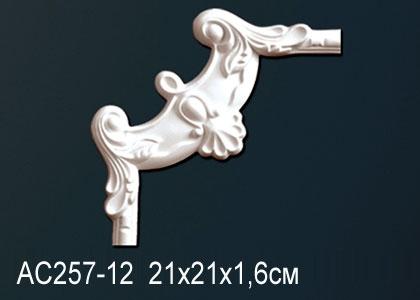 Угловой элемент Perfect AC257-12