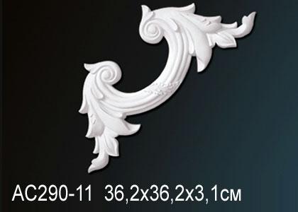 Угловой элемент Perfect AC290-11