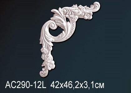 Угловой элемент Perfect AC290-12L