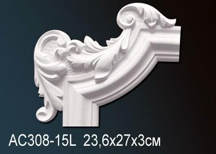 Угловой элемент Perfect AD308-15L