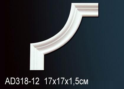 Угловой элемент Perfect AD318-12