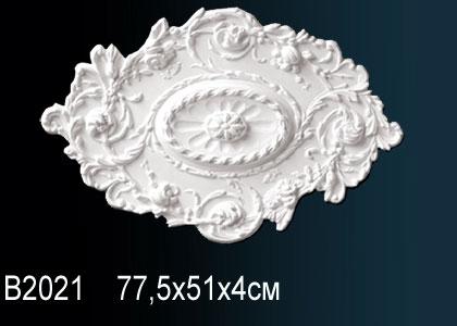 Розетка потолочная Perfect B2021