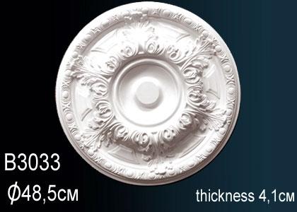 Розетка потолочная Perfect B3033