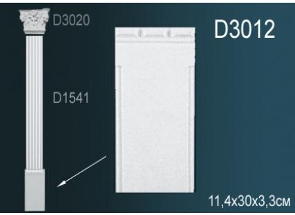 Пилястры Perfect D3012