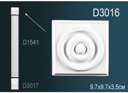 Пилястры Perfect D3016