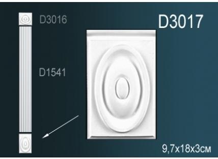 Пилястры Perfect D3017