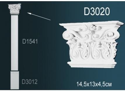 Пилястры Perfect D3020