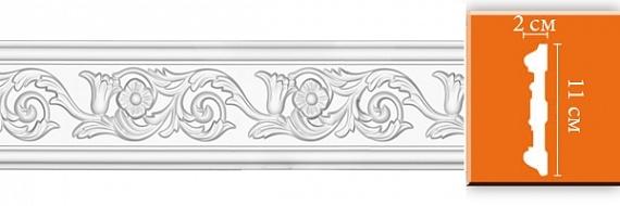 Молдинг с орнаментом под покраску Decomaster DT7020F