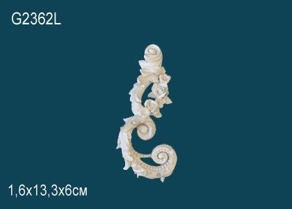 Орнамент под покраску Perfect G2362L