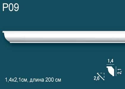 Карниз повышенной прочности Perfect Plus P09