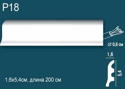 Плинтус повышенной прочности Perfect Plus P18 клей в подарок