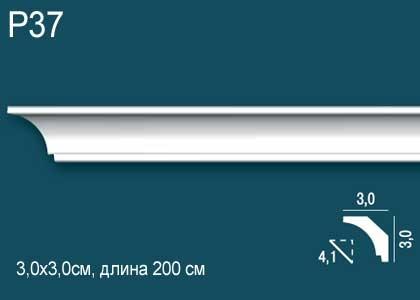 Карниз повышенной прочности Perfect Plus P37 клей в подарок