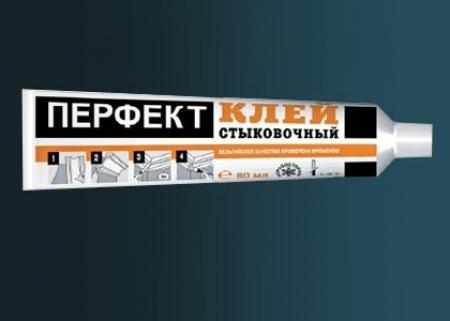 Клей стыковочный универсальный Perfect Клей герметик PF04 80 мл