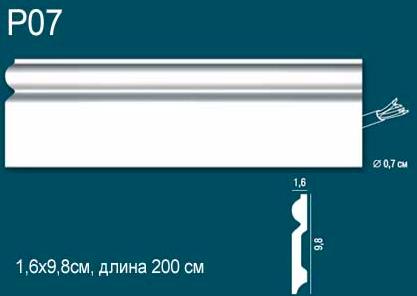 Плинтус белый повышенной прочности Perfect Plus P07 клей в подарок