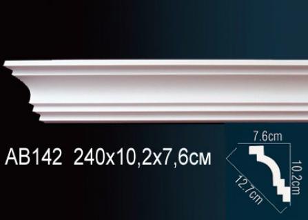 Карниз потолочный под подсветку Perfect AB142 клей в подарок
