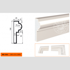 Lepninaplast МВ-105/3