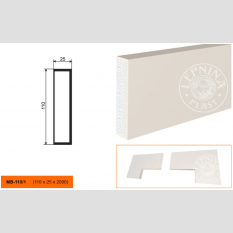 Lepninaplast МВ-110/1