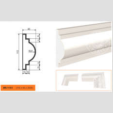 Lepninaplast МВ-110/3