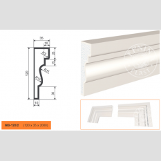 Lepninaplast МВ-120/2