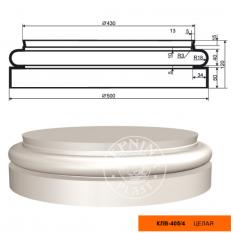 Lepninaplast КЛВ-405/4F