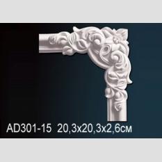Perfect AD301-15
